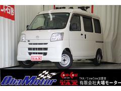ハイゼットカーゴDX AC・PS・キーレス・エアバック・純正ラジオ・切替式4WD