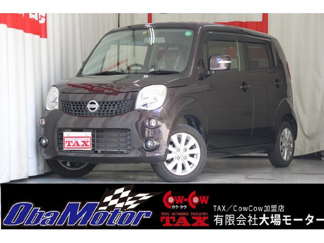 日産 モコ X AAC・スマートキー・ABS・社外CD・フォグランプ・ETC・アイドリングストップ