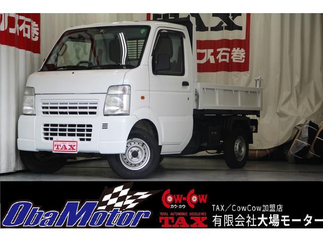スズキ ダンプ AC・PS・MT・ETC・純正ラジオ・切替式4WD