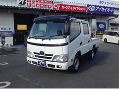 ダイナトラックWキャブ 4WD ディーゼル車