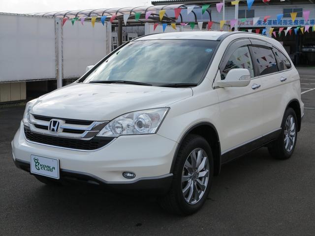 「ホンダ」「CR-V」「SUV・クロカン」「宮城県」の中古車