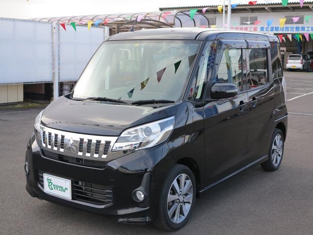 「三菱」「eKスペースカスタム」「コンパクトカー」「宮城県」の中古車