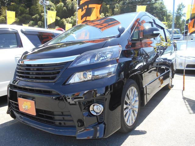 トヨタ 2.4Z ゴールデンアイズ フリップダウンM ハーフレザー