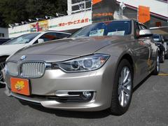 BMW320i xDrive モダン ワンオーナー サンルーフ