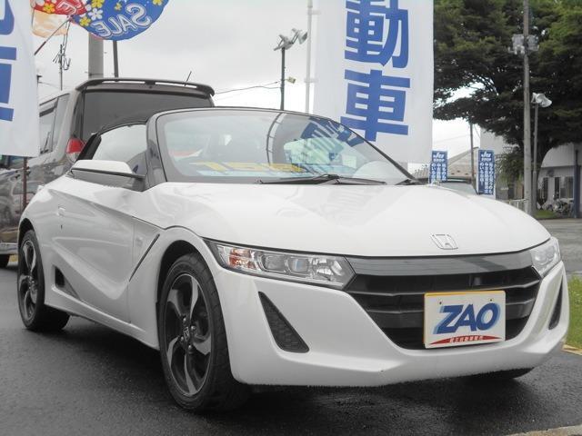 「ホンダ」「S660」「オープンカー」「山形県」の中古車