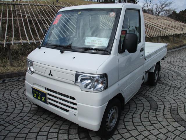三菱 Vタイプ 4WD エアコン パワステ ラジオ