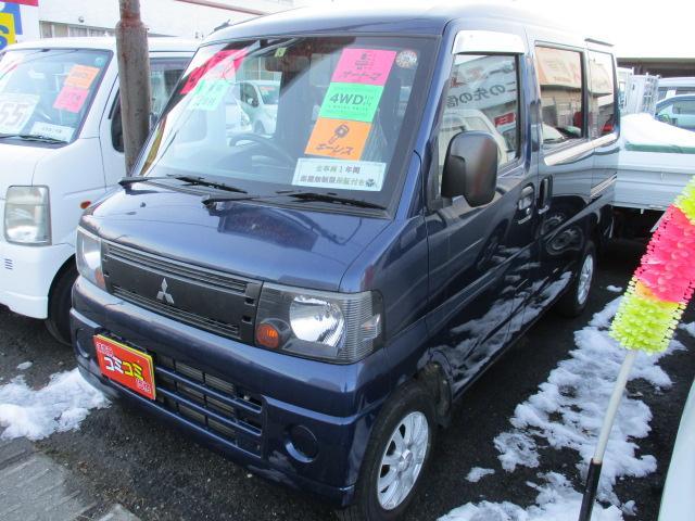 三菱 CDハイルーフ 4WD ラジオ 社外12インチアルミ