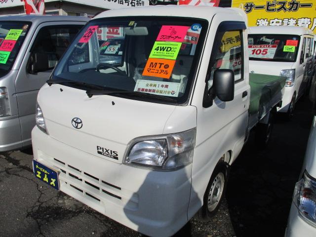 トヨタ スペシャルエアコン・パワステバージョン 4WD ワンオーナー