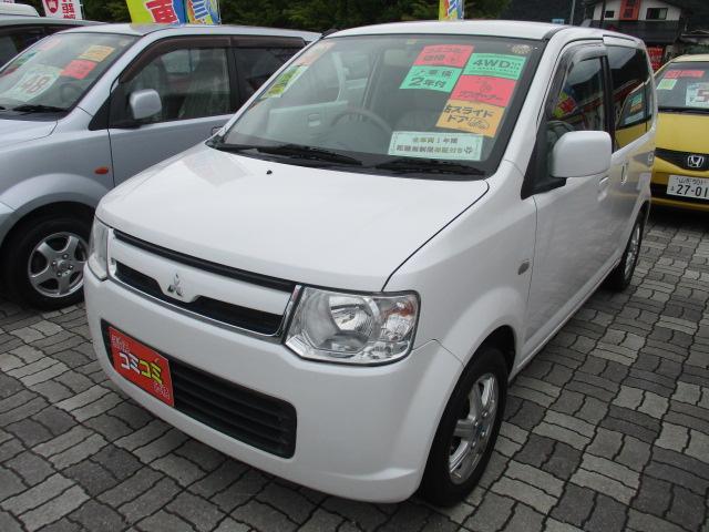 三菱 MSブルームエディション 4WD ワンオーナー CD・MD