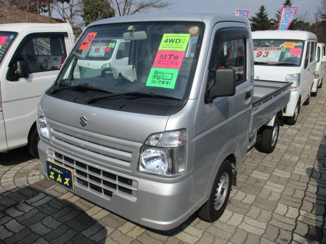 スズキ KCエアコン・パワステ 4WD 5MA ポータブルナビ