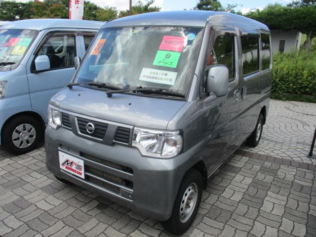 日産 GX 4WD CDデッキ エアコン キーレス ABS