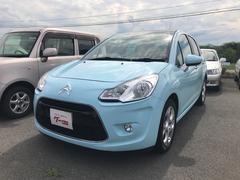 C3 | (株)オーヌマ自動車販売