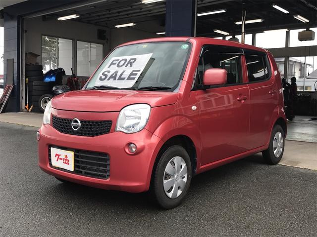 日産 モコ S 盗難防止装置 ベンチシート 電動格納ドアミラー