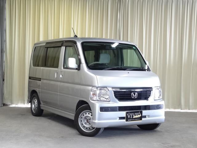 バモス(ホンダ) M 中古車画像