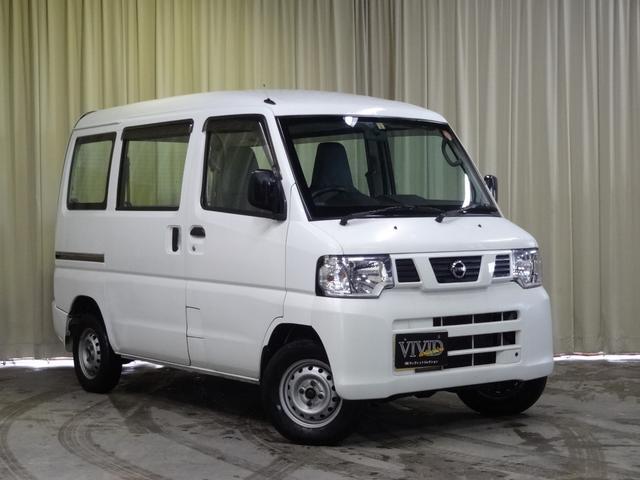 日産 DX ハイルーフ エアコン パワステ 切替4WD