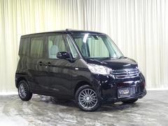 デイズルークスS 純正メモリーナビ エマージェンシーブレーキ 4WD