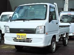 サンバートラックTC プロフェッショナル 切替式4WD エアコン