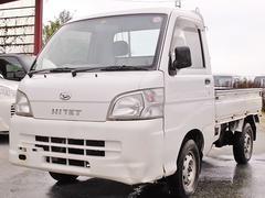 ハイゼットトラック農用スペシャル 切替式4WD エアコン パワステ