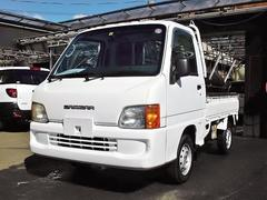 サンバートラックTC 切替式4WD エアコン パワステ