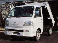 ハイゼットトラック電動油圧式ダンプ 切替式4WD エアコン パワステ