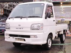 ハイゼットトラックスペシャル農用パック 切替式4WD  エアコン パワステ