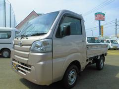 ハイゼットトラック新車が130万円中古がこの価格4WD パワステ エアコン