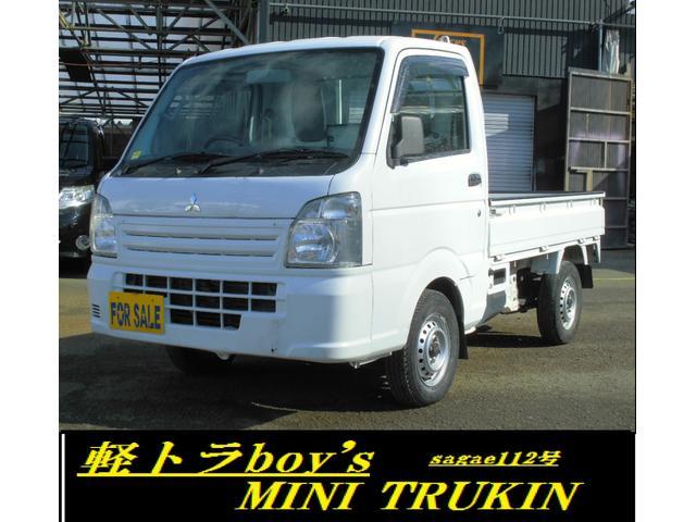 三菱 オートマ 4WD AC PS