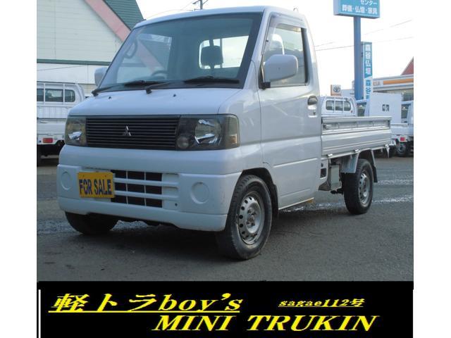 三菱 ミニキャブトラック  4WD AC PS オートマ
