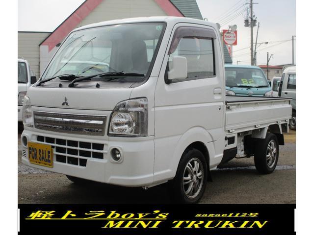 三菱 ミニキャブトラック G 4WD AC PS PW F5