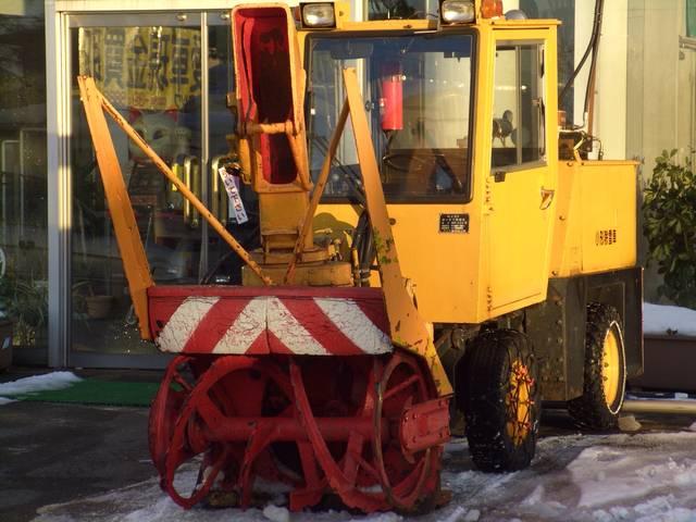 ニイガタ鐵工製 乗用ロータリー除雪車 Dターボ4WD