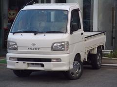 ハイゼットトラック4WD エアコン・パワステ スペシャル
