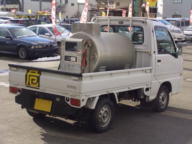 スバル サンバートラック ミニタンクローリー4WD440Lエアコンエアバック