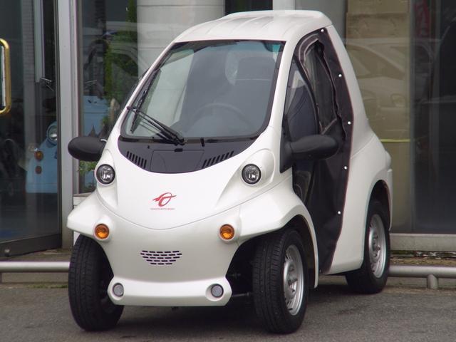 コムス Pcom ドア付き 小型電気自動車EV 100V充電