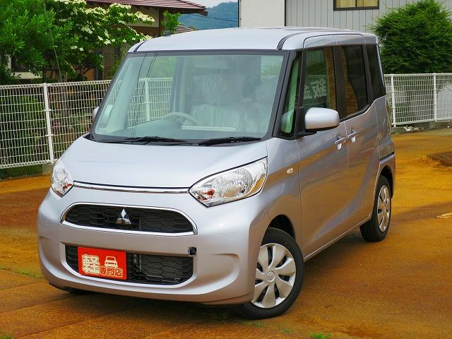 三菱 M 2WD 届出済未使用車