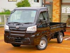 ハイゼットトラックスタンダードSAIIIt 4WD 届出済未使用車