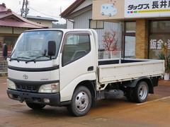 ダイナトラックジャストロー 2WD