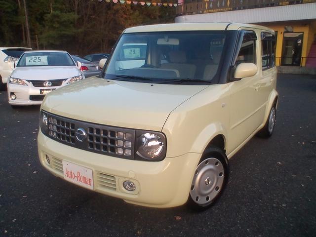 日産 SX 4WD