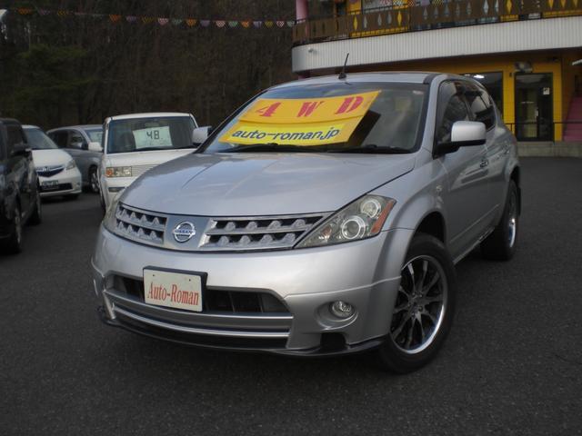 日産 350XV FOUR レザーシート
