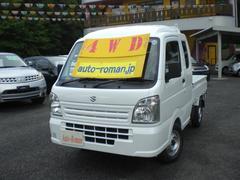 キャリイトラックスーパーキャリィ L 5速MT パートタイム4WD
