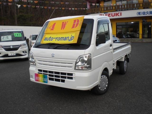 スズキ KCエアコン・パワステ HID 4WD