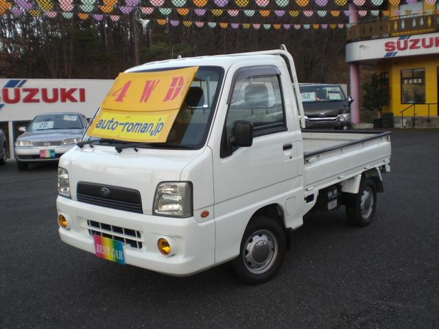 「スバル」「サンバートラック」「トラック」「福島県」の中古車