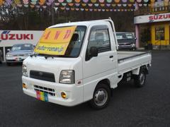 サンバートラックTC 4WD 5MT エアコン パワステ エアバック