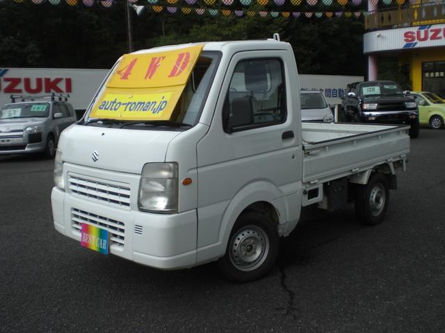 スズキ FC ショートホイールベース 4WD 5速MT パワステ