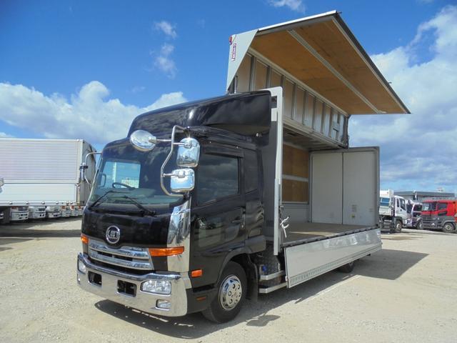 UDトラックス ウイング ラッシングレール2段 SKG-MK38L