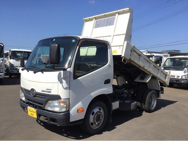 日野 新明和ダンプ 切替式4WD 手動シート積載2t