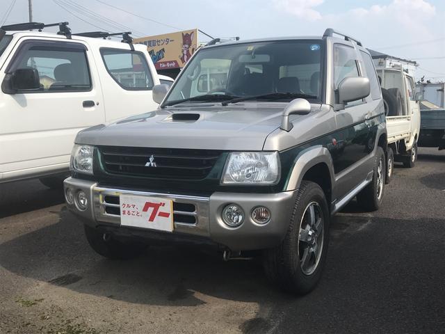 三菱 パジェロミニ 4WD AW ターボ AC オーディオ付 キ...