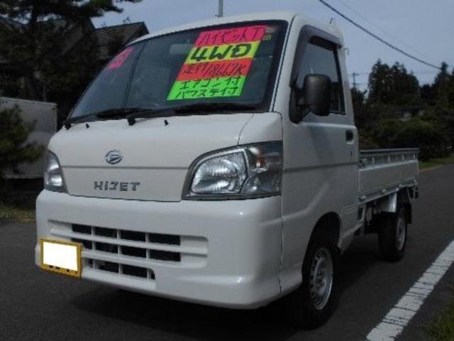 「ダイハツ」「ハイゼットトラック」「トラック」「福島県」の中古車