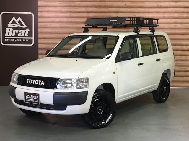 トヨタ DXコンフォートパッケージ4WD リフトアップ ルーフラック