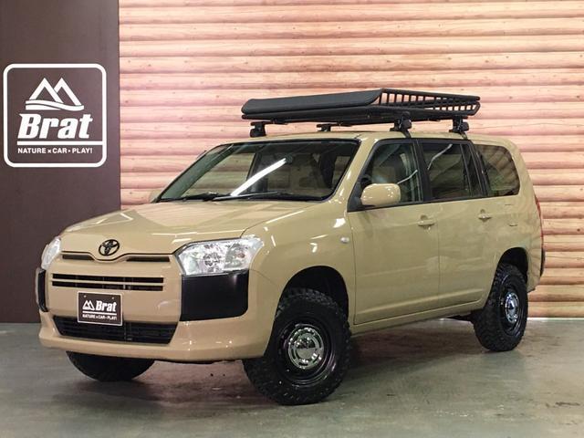 トヨタ プロボックス DXコンフォート 4WD NEWペイント/クイックサンド 2インチリフトアップ ヴィンテージ14インチホイール グリップマックスマッドレイジM/Tタイヤ ルーフラック 新品シートカバー ETC 純正SDナビ ワンセグ