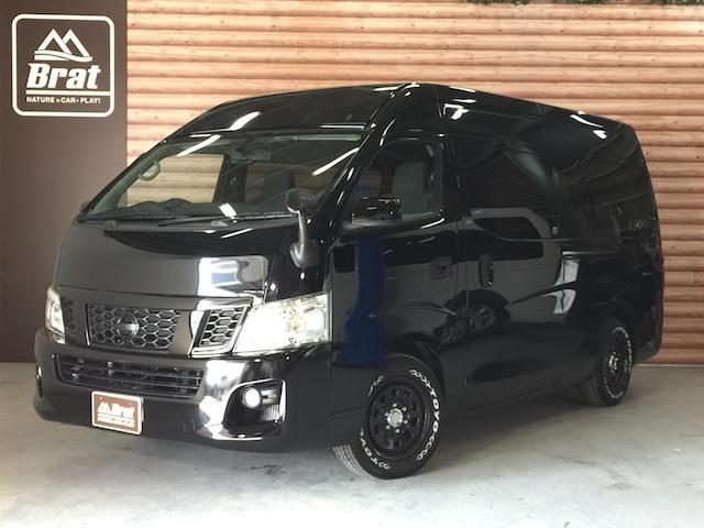 日産 スーパーロングワイドDXターボ4WD ローダウン デイトナ